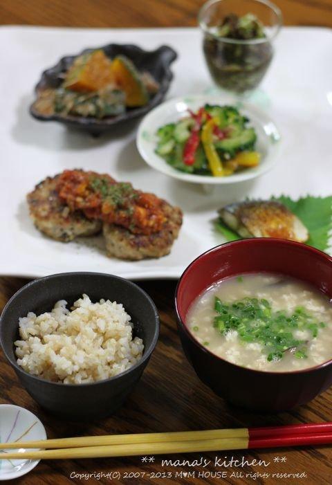 ホタテのしぐれ煮弁当 ☆ ヘルシーワンプレートごはん♪_c0139375_1220215.jpg