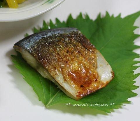 ホタテのしぐれ煮弁当 ☆ ヘルシーワンプレートごはん♪_c0139375_12215070.jpg