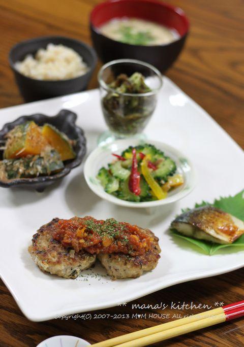 ホタテのしぐれ煮弁当 ☆ ヘルシーワンプレートごはん♪_c0139375_12225017.jpg