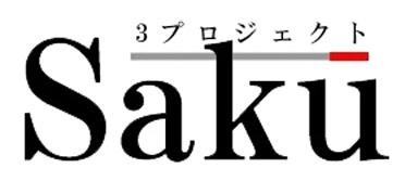 神戸ビエンナーレ2013のテーマに挑む_a0131787_12243590.jpg
