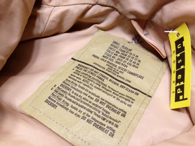 8月31日(土)大阪店スーペリア入荷!①ミリタリー編Part1!プリマロフトセットアップ!!(大阪アメ村店)_c0078587_1655894.jpg