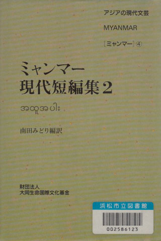 c0170789_18294952.jpg