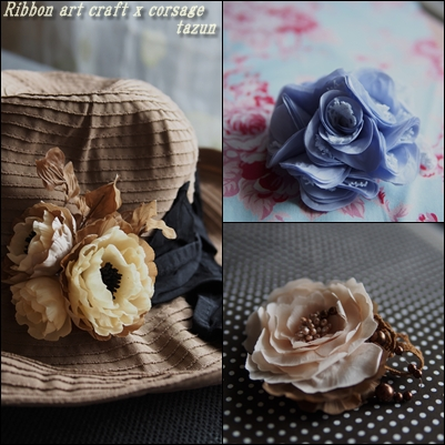 craft  ribbon corsage_d0144095_20172389.jpg