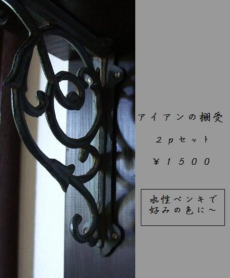 e0207097_1527357.jpg
