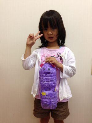 城陽教室〜ペットボトル貯金箱〜_f0215199_15112085.jpg