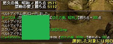 d0081603_026387.jpg