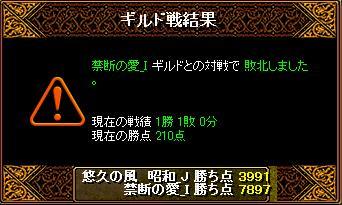 d0081603_116489.jpg