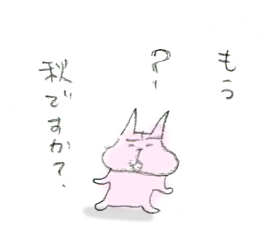 a0079605_342141.jpg