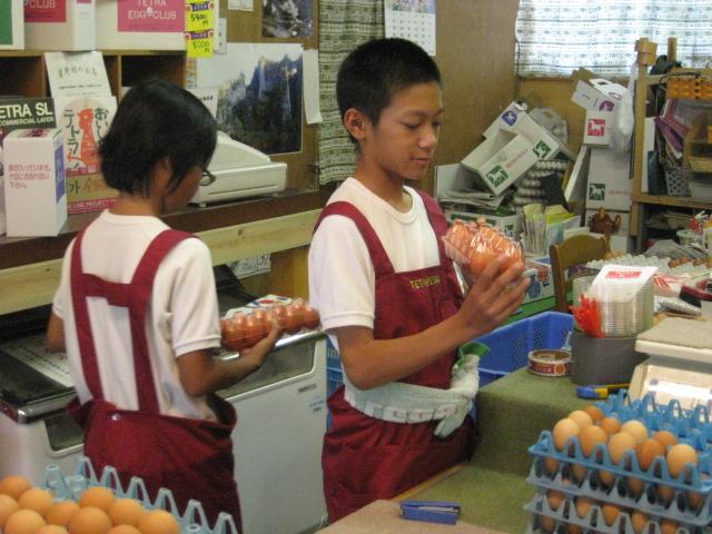 中学生の職場体験 3日目_d0139806_02428.jpg