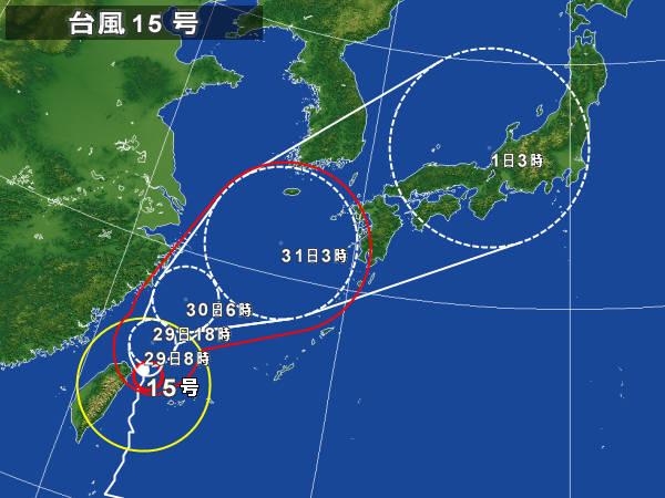 台風15号の接近_d0116009_91542.jpg