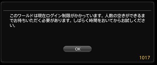 b0033612_22454153.jpg