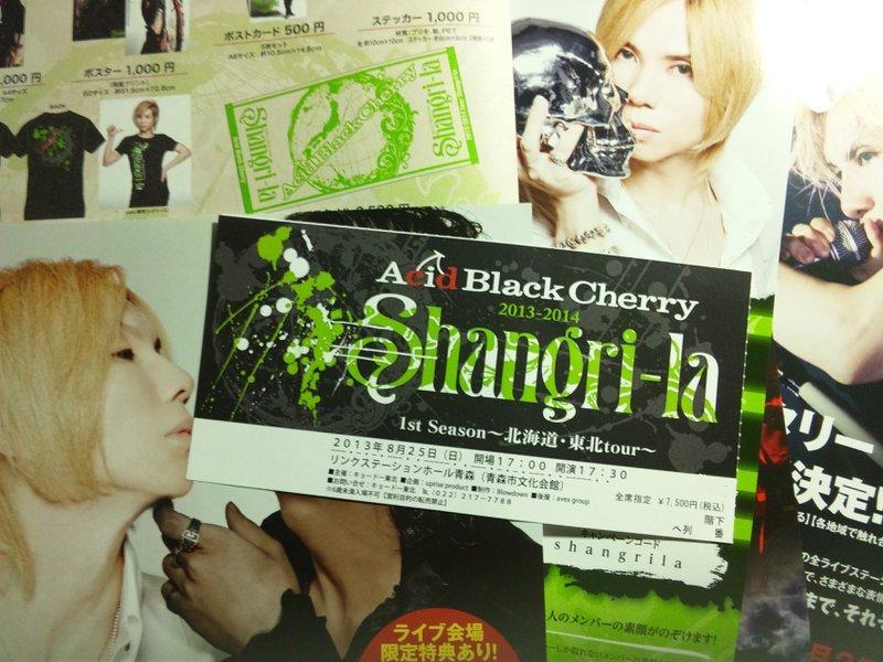 08/25 Acid Black Cherry Shangri-la @青森 リンクステーションホール青森_d0187917_23421383.jpg