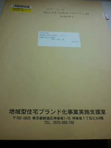 f0140817_18435374.jpg