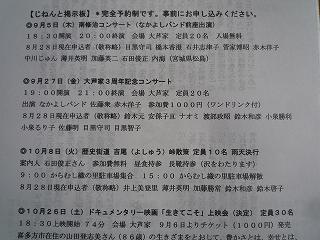 c0189218_7315985.jpg