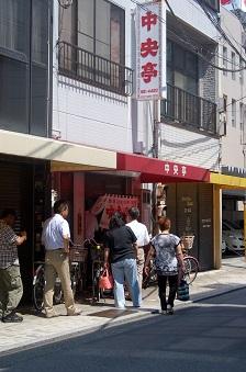 行列のできる餃子店_e0071324_2252219.jpg
