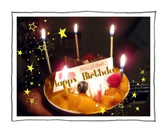 Happy Birthday♪_a0231828_23155385.jpg