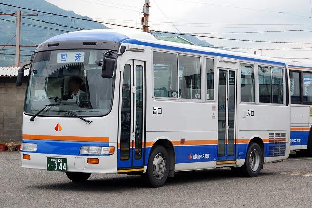 和歌山バス那賀~リエッセ(移籍車)~_a0164734_16532130.jpg