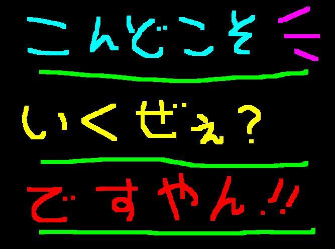 f0056935_1932513.jpg