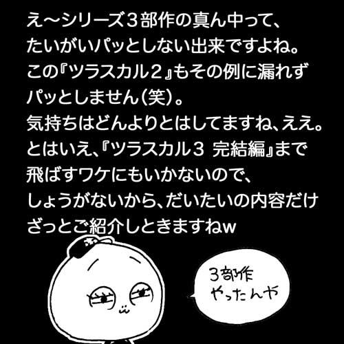 f0105741_17524586.jpg