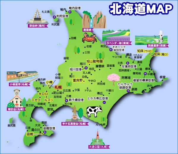 北海道MAP - memo