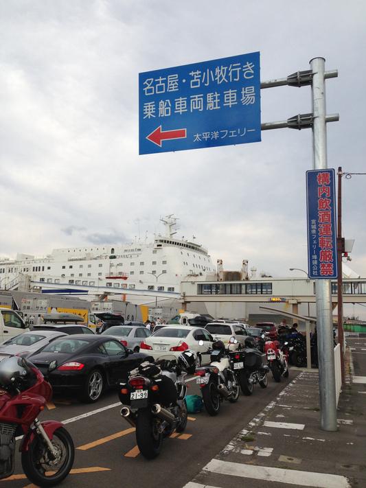 北海道 HOKKAIDER~1_c0261447_21581545.jpg