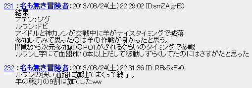 b0075548_17425914.jpg