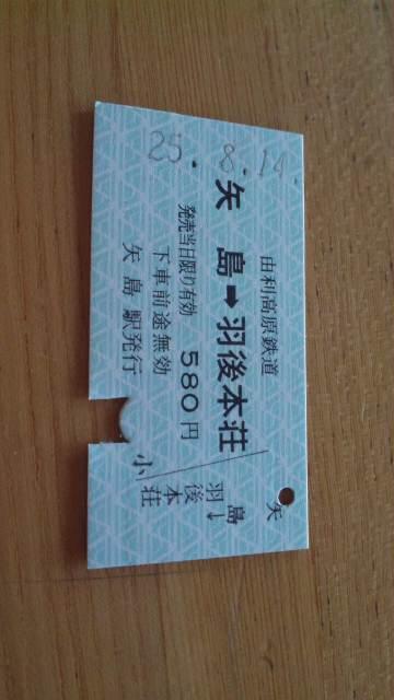 b0043952_1948970.jpg