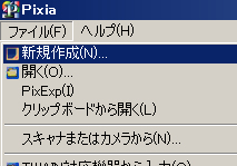 f0230556_13291213.jpg