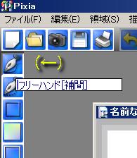 f0230556_2352321.jpg