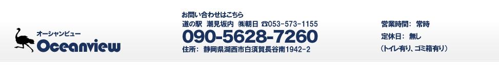 b0253057_6533336.jpg