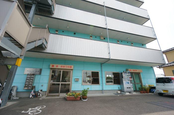 食堂 おおつの里_a0077663_7482965.jpg