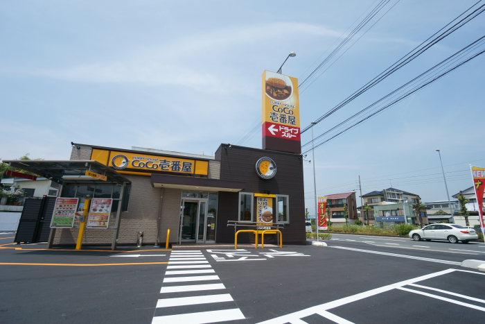 カレーハウスCoCo壱番屋 高知土佐道路店_a0077663_815119.jpg