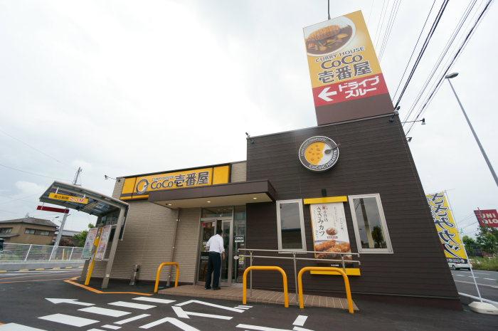 カレーハウスCoCo壱番屋 高知土佐道路店_a0077663_843451.jpg