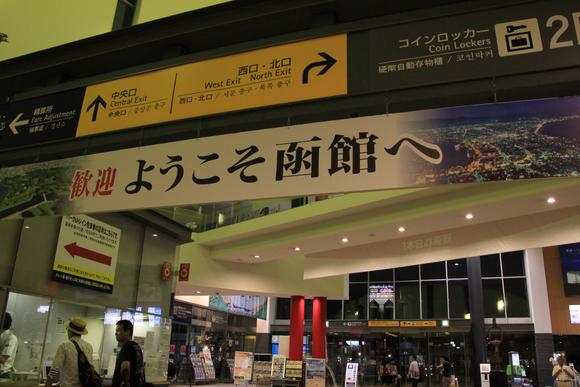 北海道・秋田・青森をめぐる旅!_d0202264_2113895.jpg