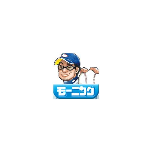 8月29日:史上初の週刊コミック誌配信アプリ「Dモーニング」、Android版を開始_c0036465_12385249.png