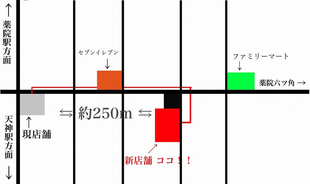 f0212574_1650714.jpg