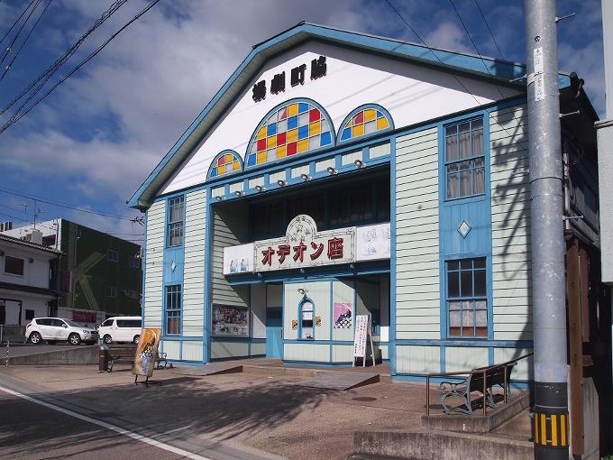脇町劇場(オデオン座)_f0116479_1721463.jpg