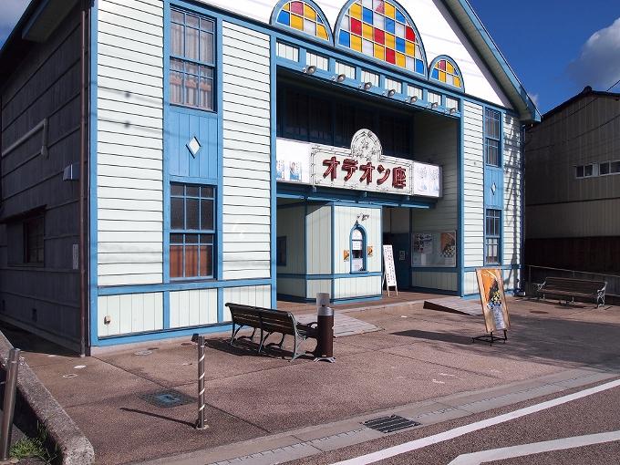脇町劇場(オデオン座)_f0116479_17243661.jpg