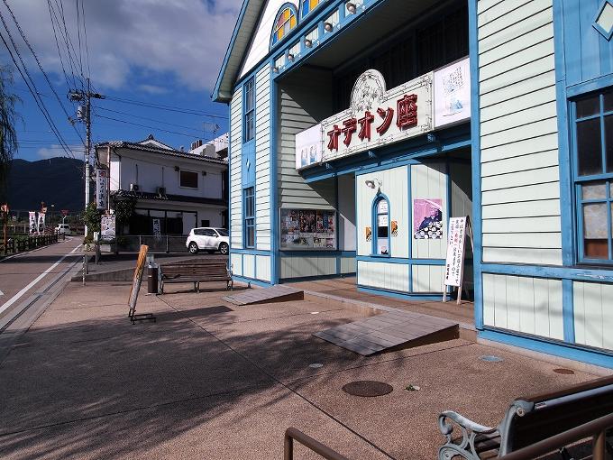 脇町劇場(オデオン座)_f0116479_17254122.jpg