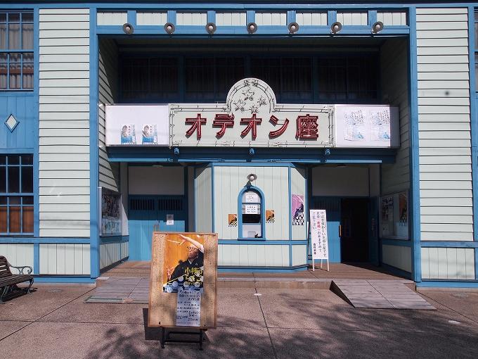 脇町劇場(オデオン座)_f0116479_1725476.jpg