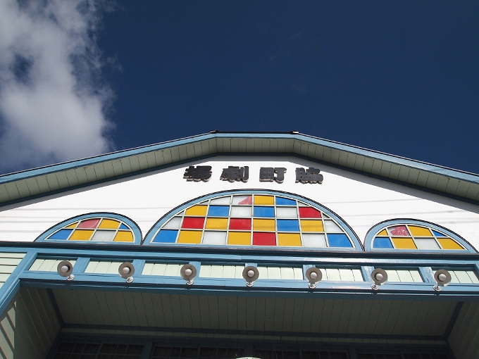 脇町劇場(オデオン座)_f0116479_17263419.jpg
