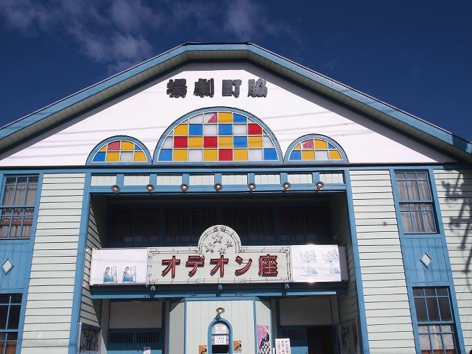 脇町劇場(オデオン座)_f0116479_17264277.jpg