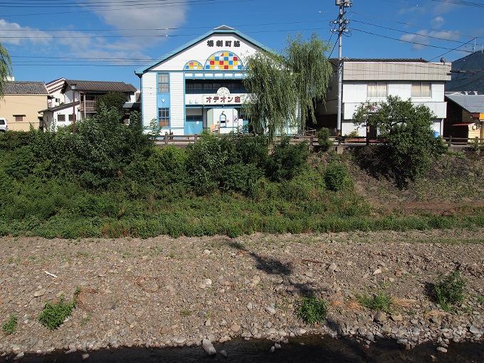 脇町劇場(オデオン座)_f0116479_17272027.jpg