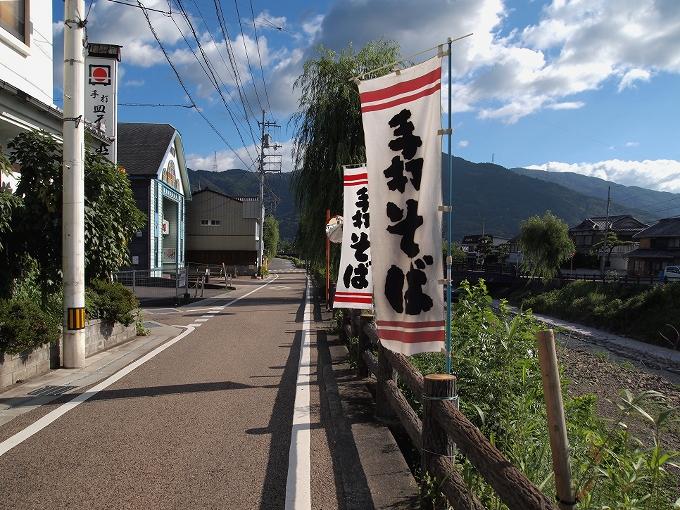 脇町劇場(オデオン座)_f0116479_1728857.jpg