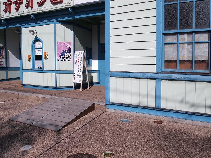 脇町劇場(オデオン座)_f0116479_1729216.jpg