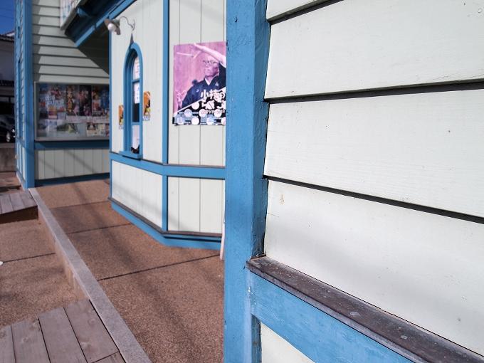 脇町劇場(オデオン座)_f0116479_1730216.jpg