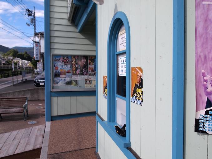 脇町劇場(オデオン座)_f0116479_1730222.jpg