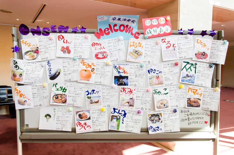 埼玉大学教育学部音楽専修2009年度入学生による卒業記念演奏会_c0180881_711788.jpg