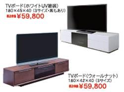 シンプルデザインのTVボード_d0156886_11385741.jpg