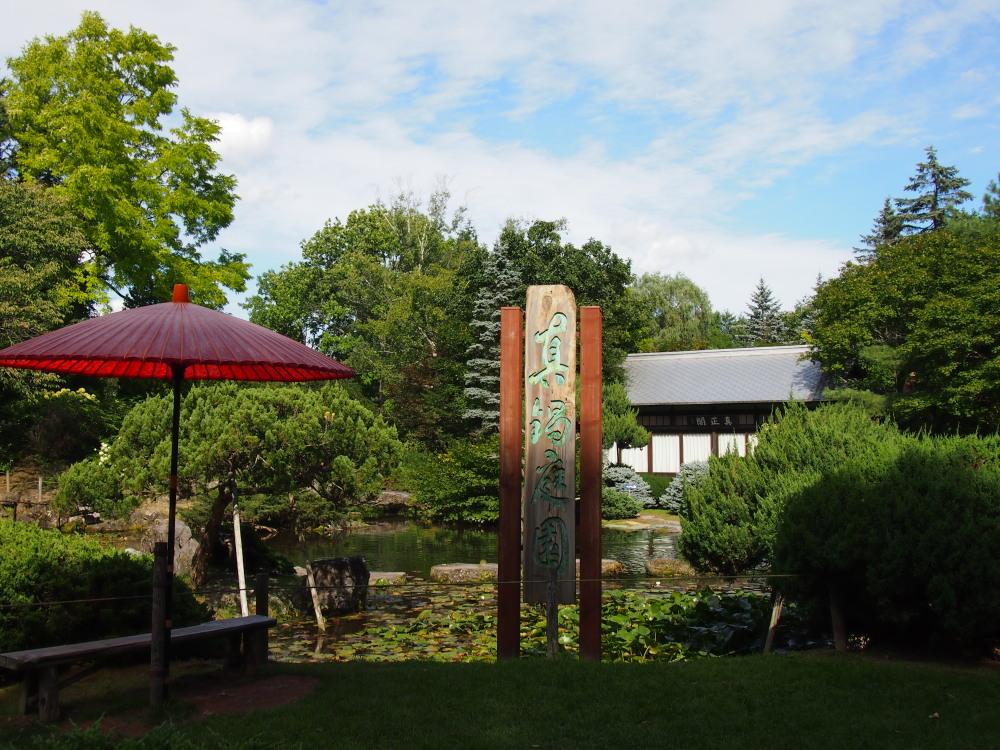 北海道ガーデン街道を訪ねて(7)針葉樹のガーデン・真鍋庭園_f0276498_22372458.jpg